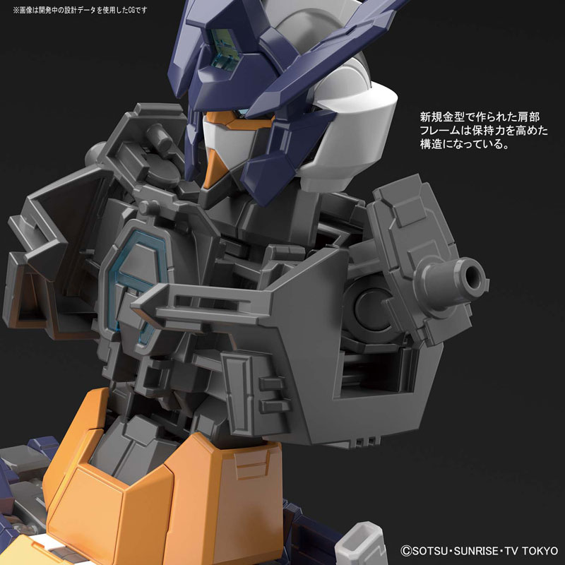 MG 1/100『ガンダムAGEIIマグナム』ガンダムビルドダイバーズ プラモデル-005