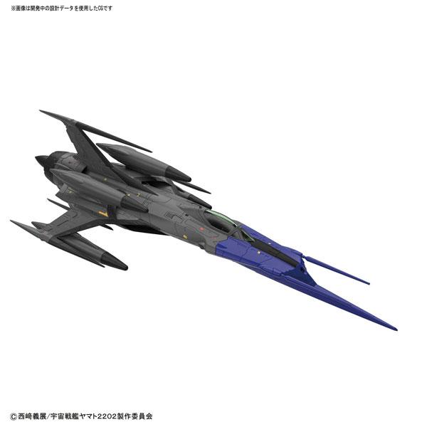 1/72『零式52型改 自律無人戦闘機 ブラックバード』宇宙戦艦ヤマト2202 プラモデル