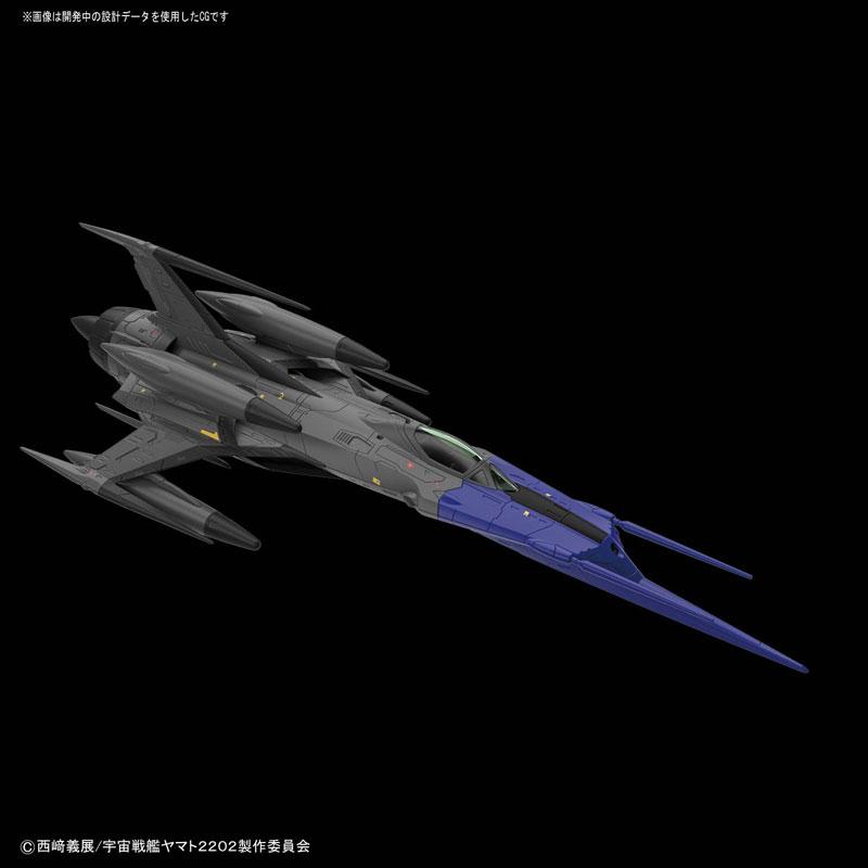 1/72『零式52型改 自律無人戦闘機 ブラックバード』宇宙戦艦ヤマト2202 プラモデル-001