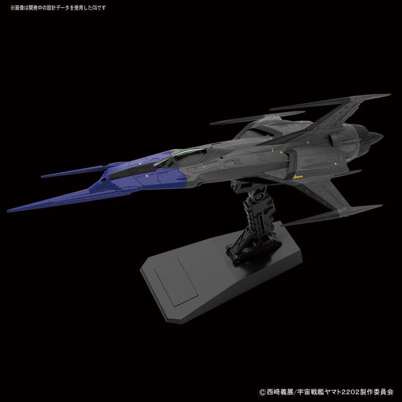 1/72『零式52型改 自律無人戦闘機 ブラックバード』宇宙戦艦ヤマト2202 プラモデル-002