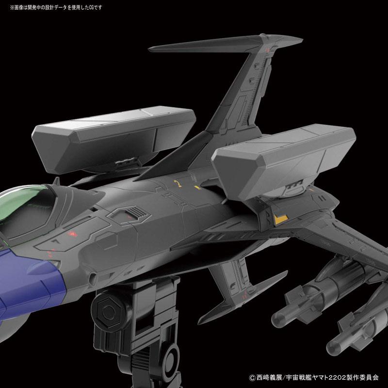 1/72『零式52型改 自律無人戦闘機 ブラックバード』宇宙戦艦ヤマト2202 プラモデル-003