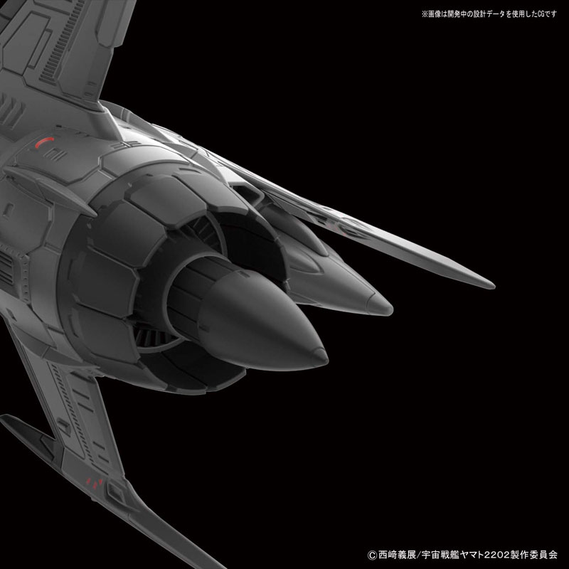 1/72『零式52型改 自律無人戦闘機 ブラックバード』宇宙戦艦ヤマト2202 プラモデル-004