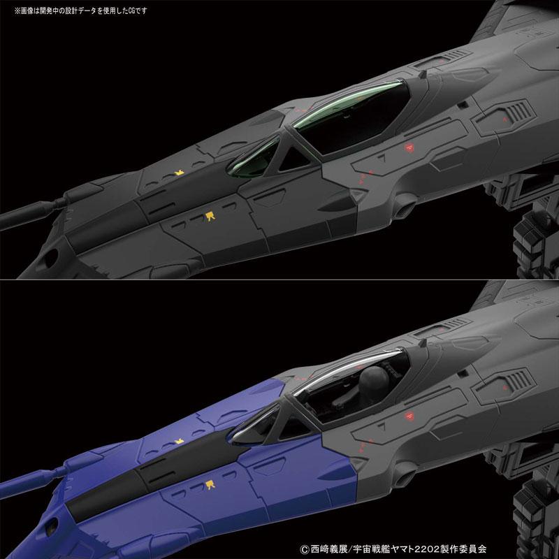 1/72『零式52型改 自律無人戦闘機 ブラックバード』宇宙戦艦ヤマト2202 プラモデル-005