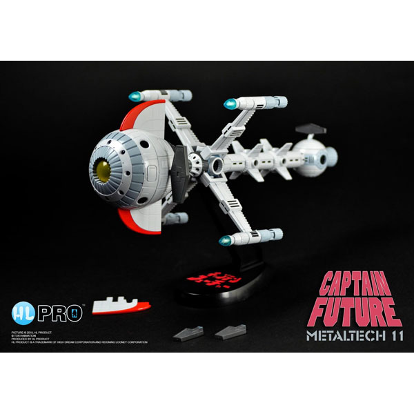 メタルテック11『フューチャーコメット号』キャプテンフューチャー 完成品モデル