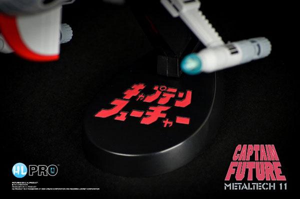 メタルテック11『フューチャーコメット号』キャプテンフューチャー 完成品モデル-004