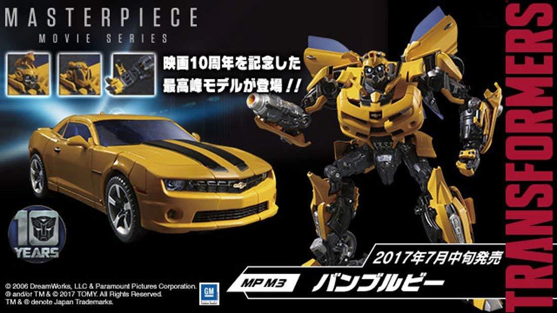 【再販】マスターピース『MPM-03 バンブルビー』トランスフォーマー 可変可動フィギュア-003