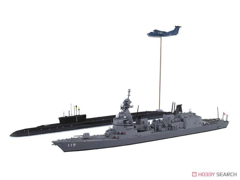 1/700『ウォーターライン 海上自衛隊護衛艦 DD-119 あさひ SP』プラモデル-001