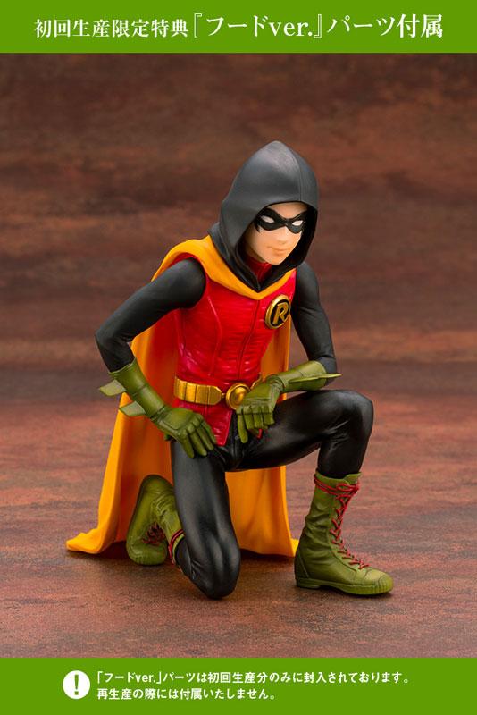IKEMEN DC UNIVERSE『ダミアン ロビン|初回生産限定パーツ付属版』DCコミックス 1/7 完成品フィギュア-009