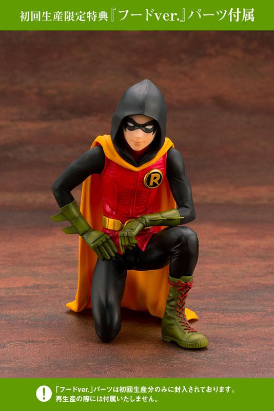 IKEMEN DC UNIVERSE『ダミアン ロビン|初回生産限定パーツ付属版』DCコミックス 1/7 完成品フィギュア-010