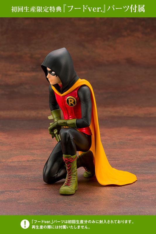 IKEMEN DC UNIVERSE『ダミアン ロビン|初回生産限定パーツ付属版』DCコミックス 1/7 完成品フィギュア-011