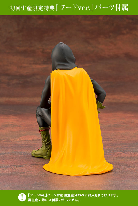 IKEMEN DC UNIVERSE『ダミアン ロビン|初回生産限定パーツ付属版』DCコミックス 1/7 完成品フィギュア-012