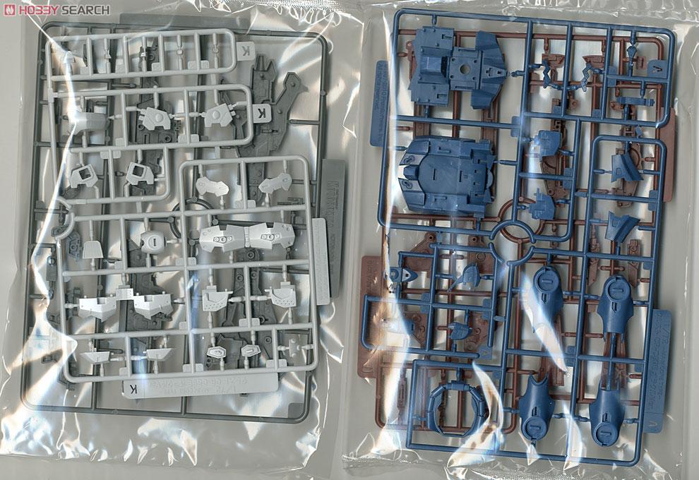 【再販】アーマード・コア V.I.シリーズ『クレスト CR-C89E オラクルVer.』1/72 プラモデル-019