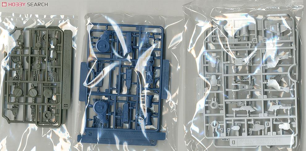 【再販】アーマード・コア V.I.シリーズ『クレスト CR-C89E オラクルVer.』1/72 プラモデル-023