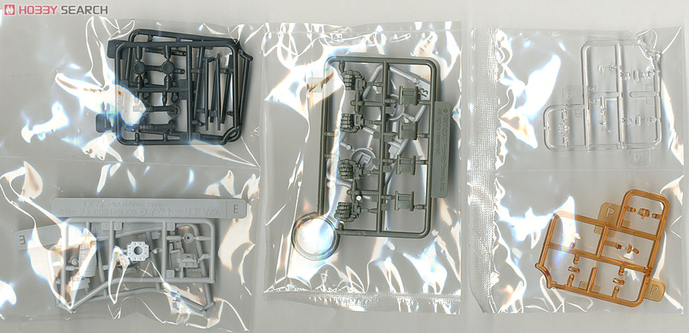【再販】アーマード・コア V.I.シリーズ『クレスト CR-C89E オラクルVer.』1/72 プラモデル-024