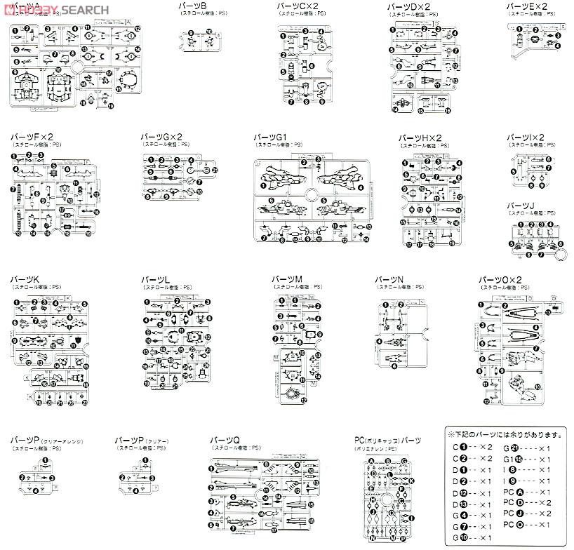 【再販】アーマード・コア V.I.シリーズ『クレスト CR-C89E オラクルVer.』1/72 プラモデル-036