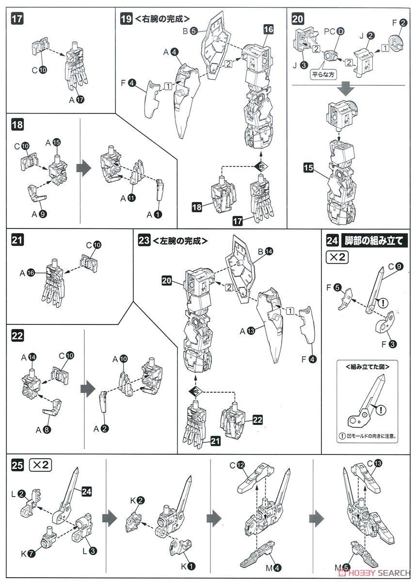 【再販】ゼノブレイドクロス『フォーミュラ』1/48 プラモデル-028