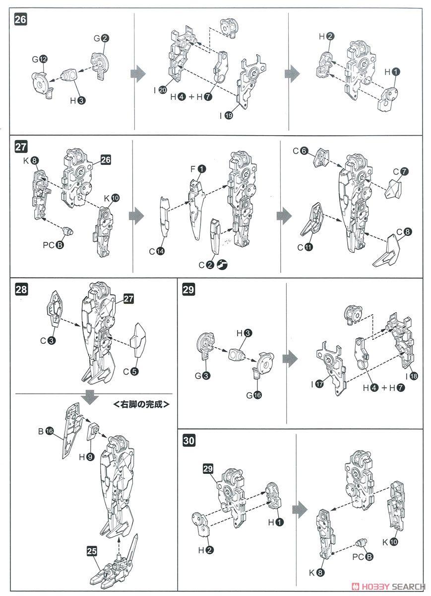 【再販】ゼノブレイドクロス『フォーミュラ』1/48 プラモデル-029