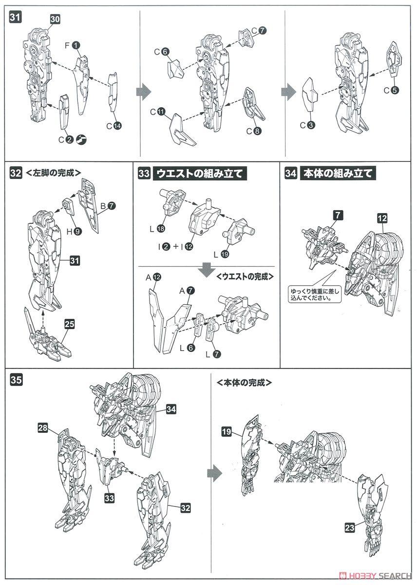 【再販】ゼノブレイドクロス『フォーミュラ』1/48 プラモデル-030