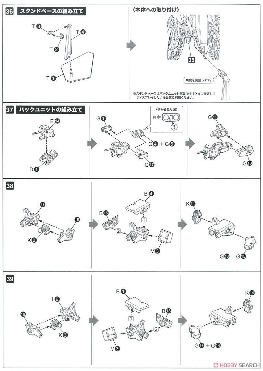 【再販】ゼノブレイドクロス『フォーミュラ』1/48 プラモデル-031