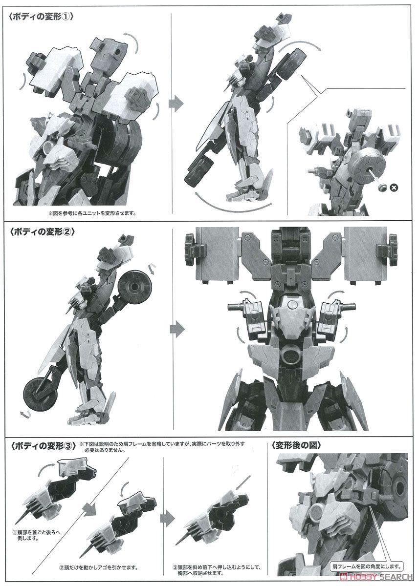 【再販】ゼノブレイドクロス『フォーミュラ』1/48 プラモデル-034