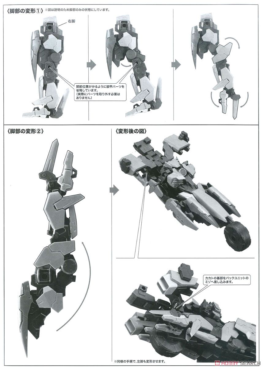 【再販】ゼノブレイドクロス『フォーミュラ』1/48 プラモデル-035