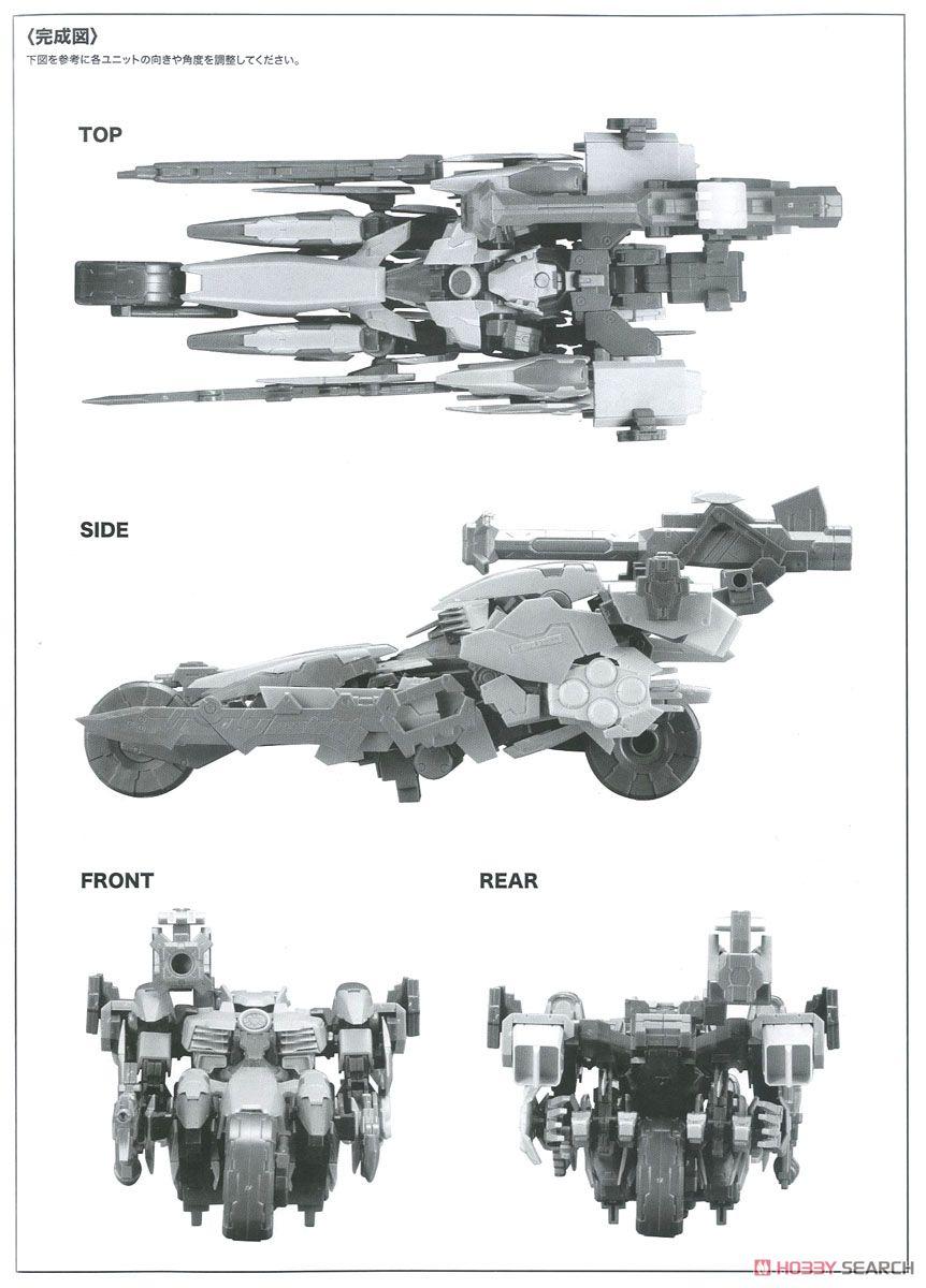 【再販】ゼノブレイドクロス『フォーミュラ』1/48 プラモデル-037