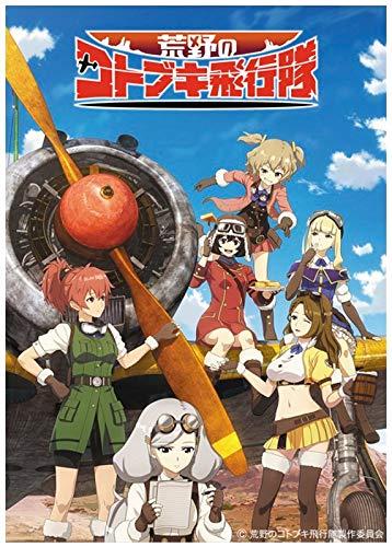 荒野のコトブキ飛行隊『一式戦闘機 隼 I型 エンマ機』1/48 プラモデル-002