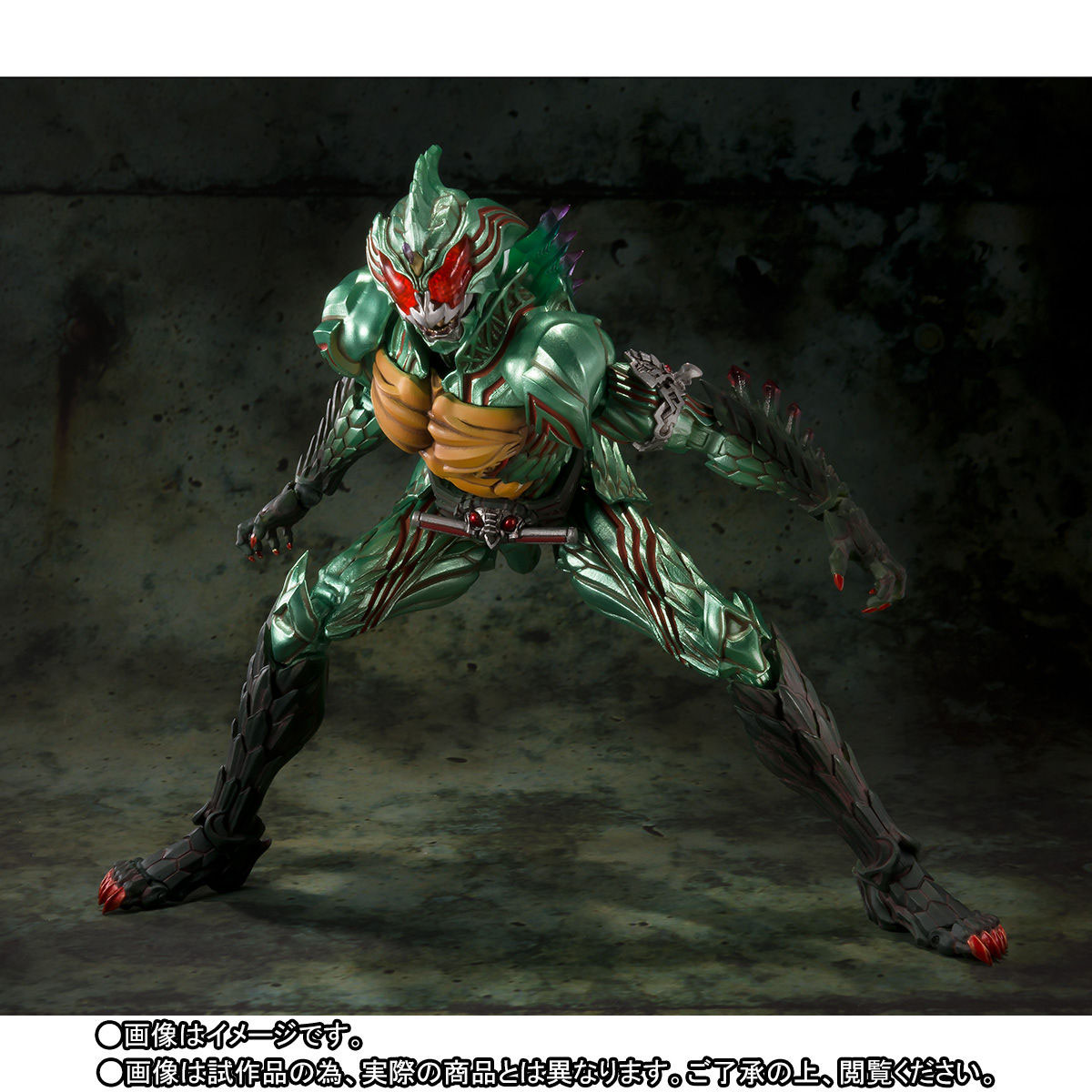 S.I.C.『仮面ライダーアマゾンオメガ|仮面ライダーアマゾンズ』可動フィギュア-005