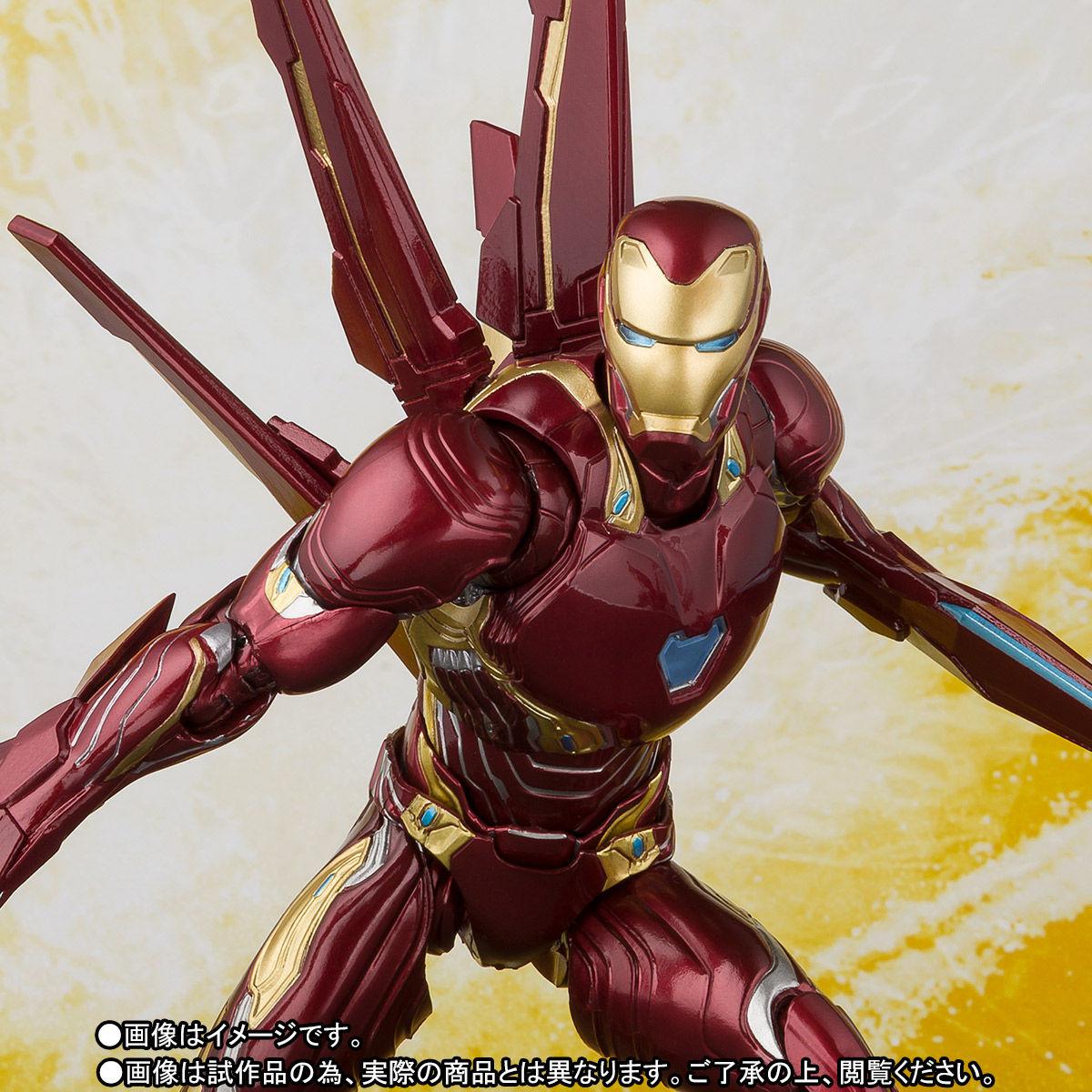 S.H.フィギュアーツ『アイアンマン マーク50 ナノウェポンセット』アベンジャーズ/インフィニティ・ウォー 可動フィギュア-001
