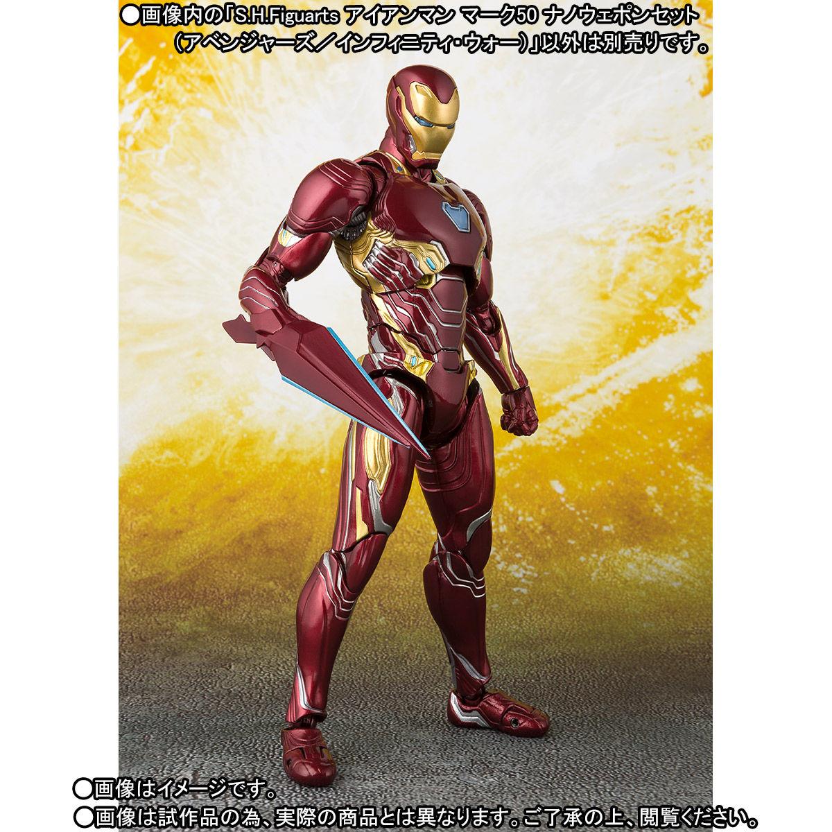 S.H.フィギュアーツ『アイアンマン マーク50 ナノウェポンセット』アベンジャーズ/インフィニティ・ウォー 可動フィギュア-010