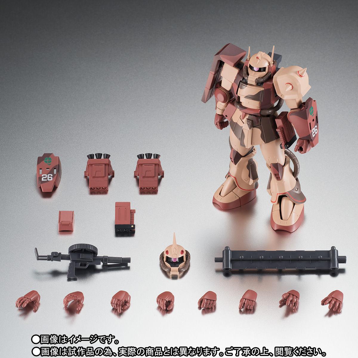 ROBOT魂〈SIDE MS〉『MS-06D ザク・デザートタイプ カラカル隊所属機』ガンダム モビルスーツバリエーション(MSV)可動フィギュア-009