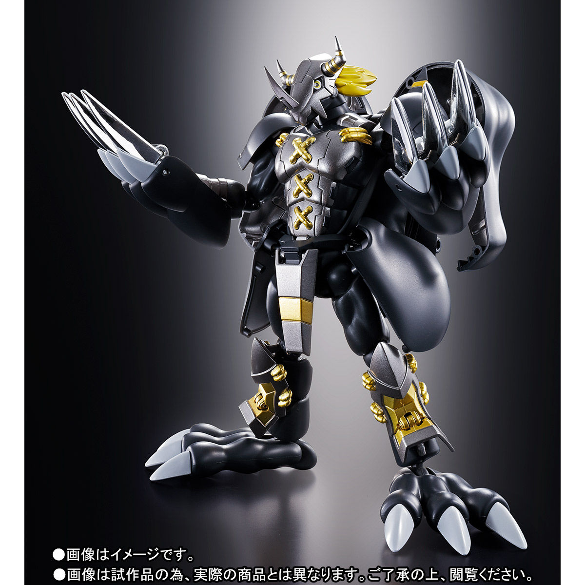 超進化魂 08『ブラックウォーグレイモン』デジモンアドベンチャー 可変可動フィギュア-002