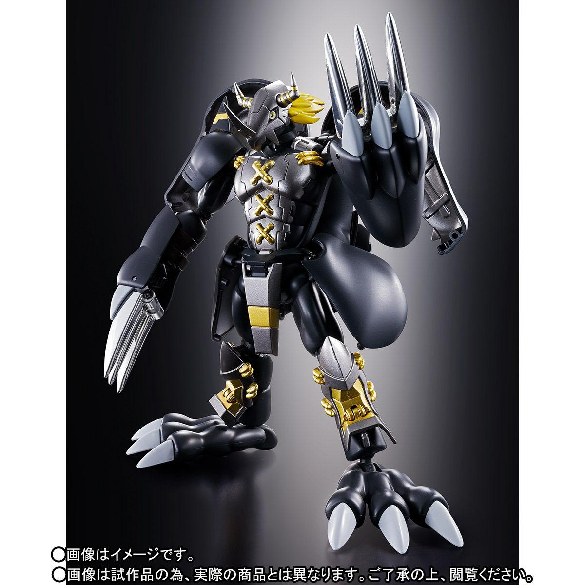 超進化魂 08『ブラックウォーグレイモン』デジモンアドベンチャー 可変可動フィギュア-003