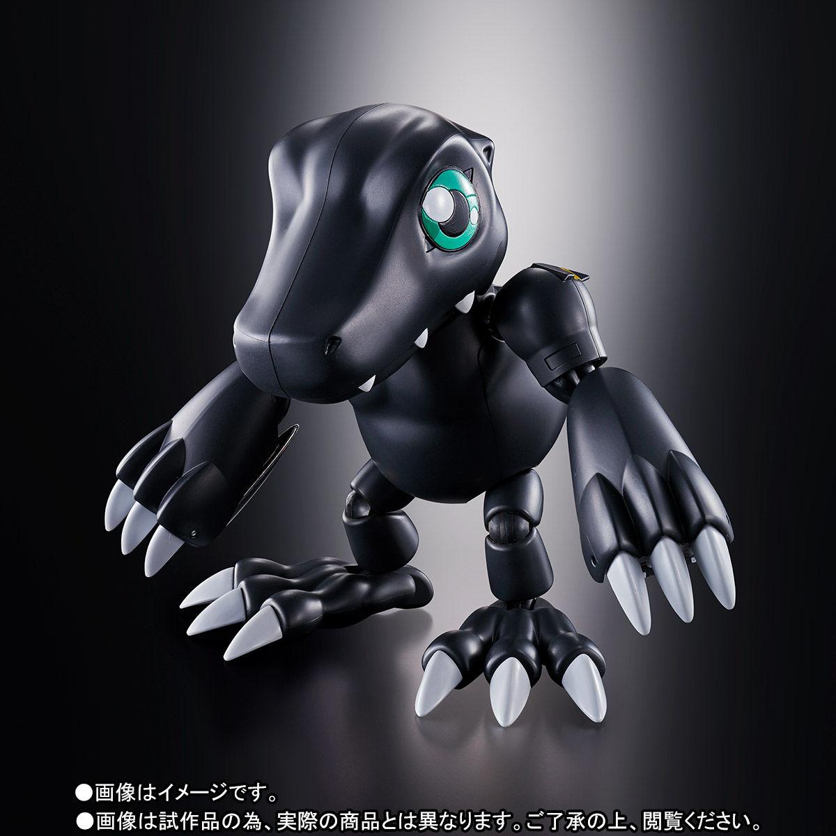 超進化魂 08『ブラックウォーグレイモン』デジモンアドベンチャー 可変可動フィギュア-006
