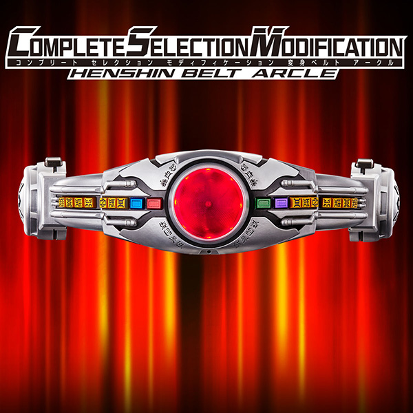 COMPLETE SELECTION MODIFICATION HENSHIN BELT ARCLE『CSM アークル』仮面ライダークウガ 変身ベルト