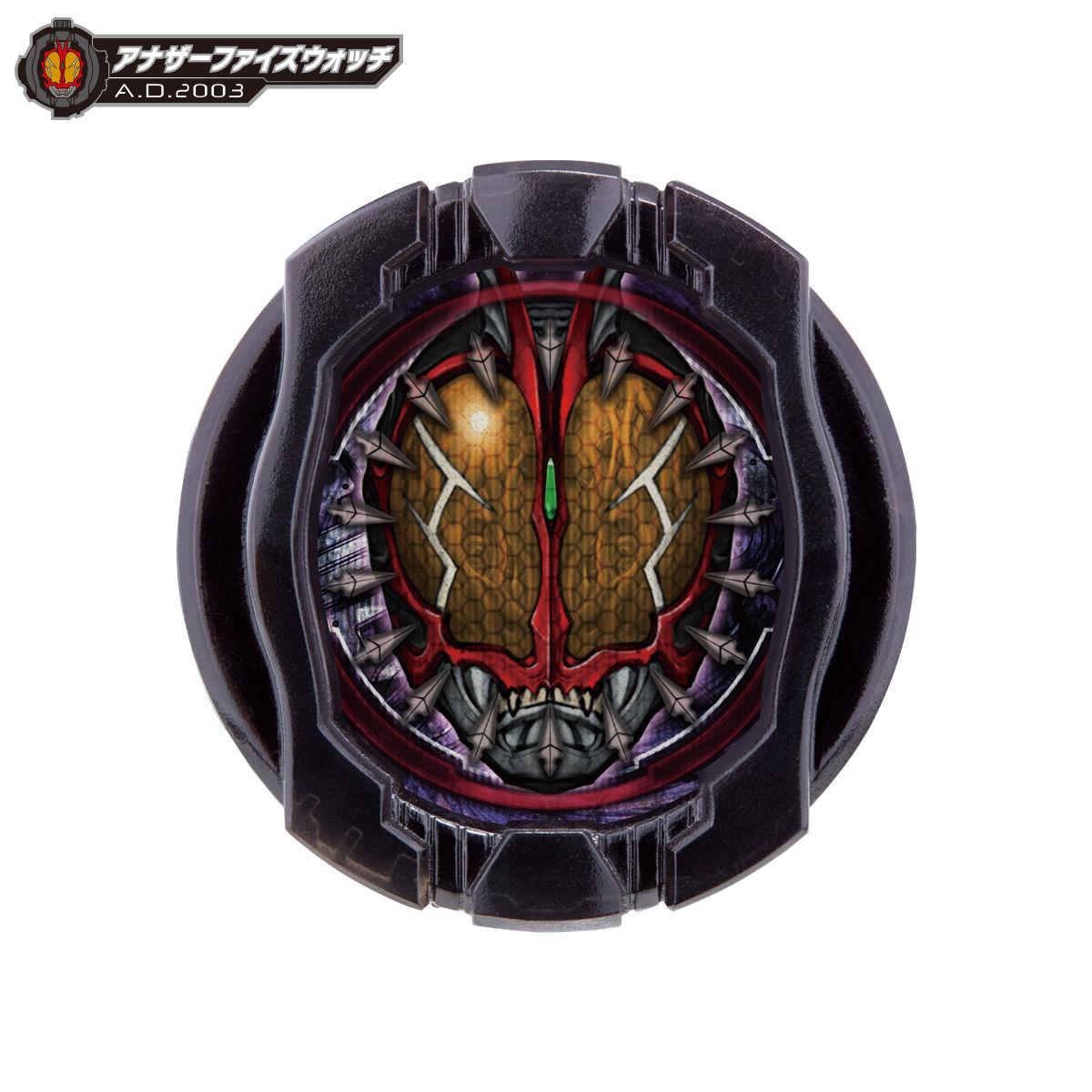 仮面ライダージオウ『DXアナザーウォッチセット』変身なりきり-008