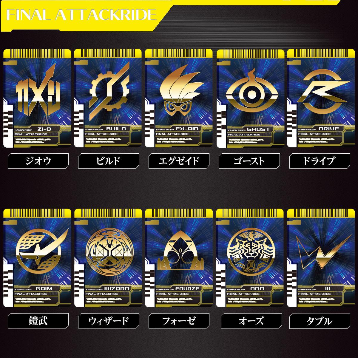 仮面ライダーディケイド『変身ベルト DXネオディケイドライバー』仮面ライダージオウ 変身なりきり-006