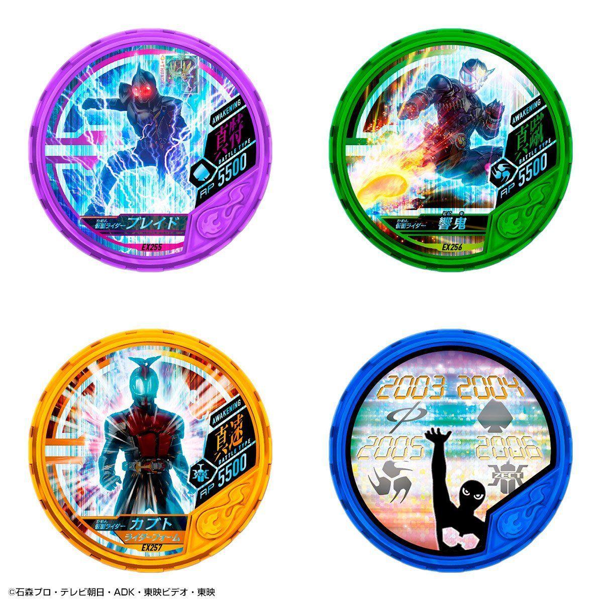 仮面ライダー ブットバソウル『オフィシャルメダルホルダー -20th Anniversary-』-005