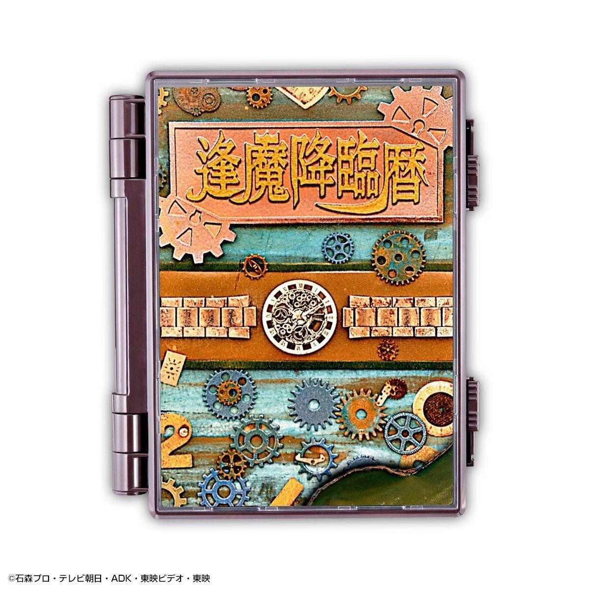 仮面ライダー ブットバソウル『オフィシャルメダルホルダー -20th Anniversary-』-010