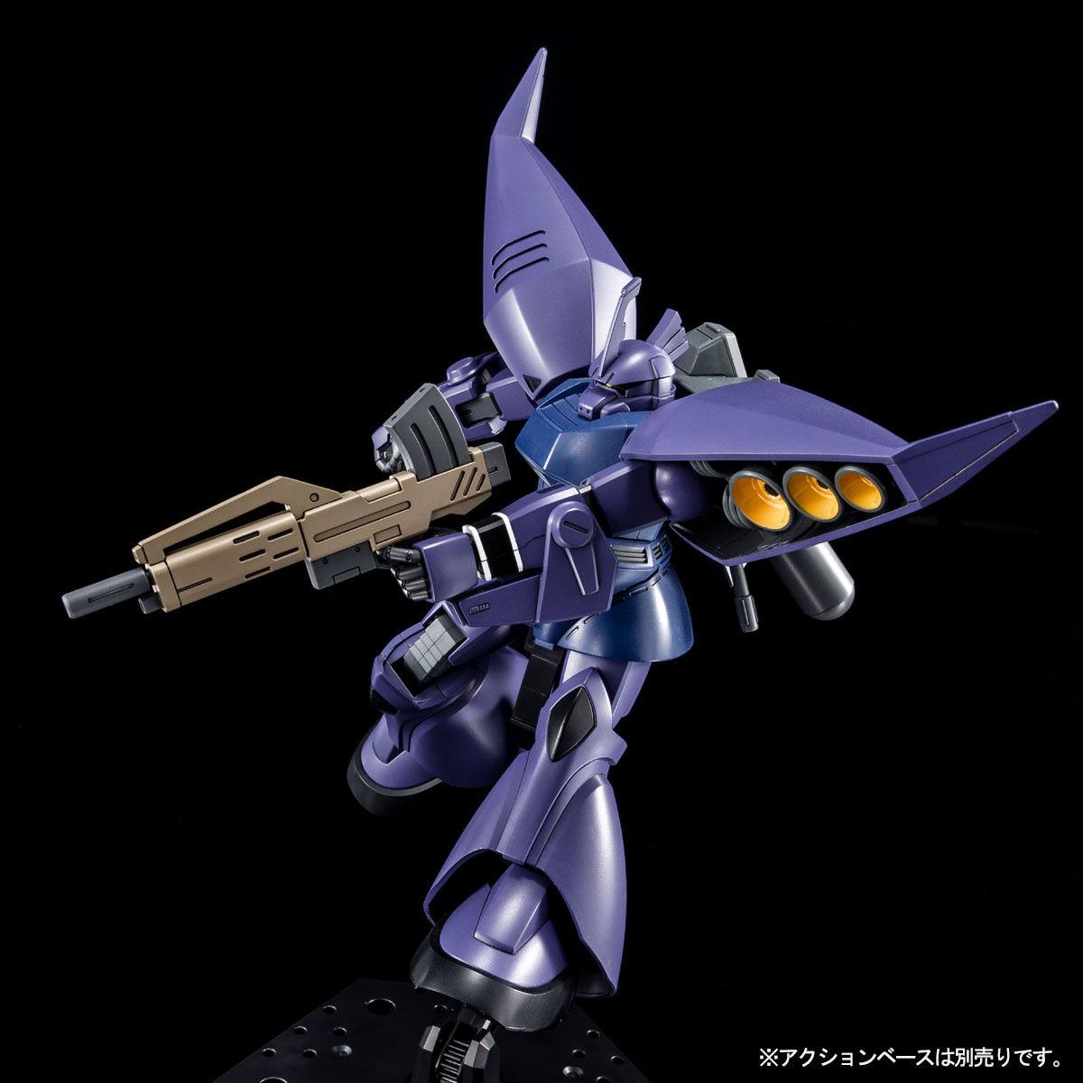 HG 1/144『リゲルグ(ユニコーンVer.)』ガンダムUC プラモデル-002