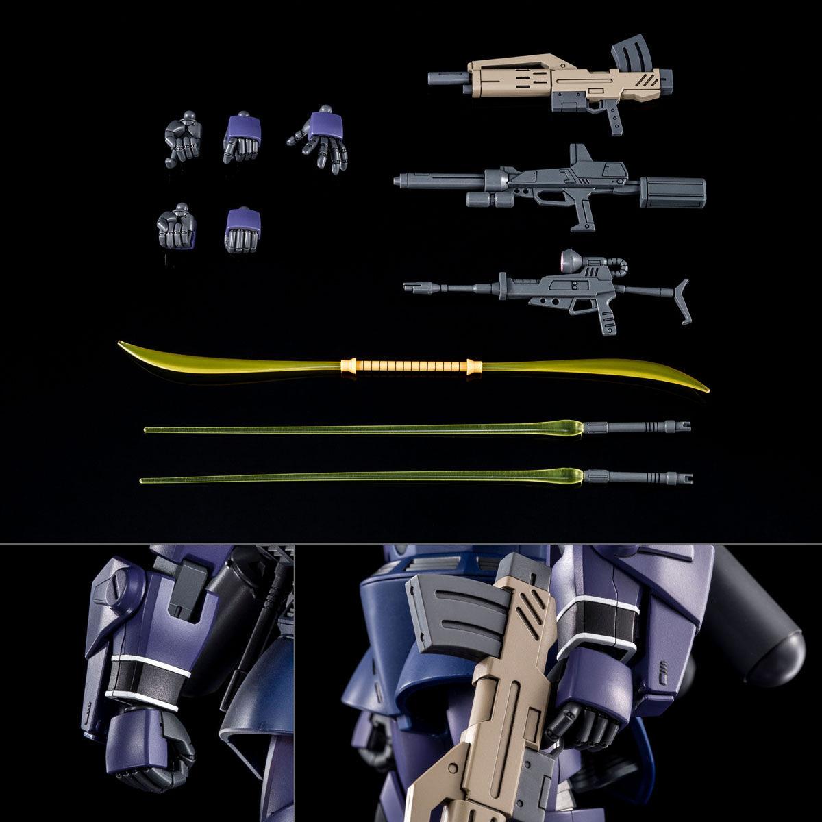 HG 1/144『リゲルグ(ユニコーンVer.)』ガンダムUC プラモデル-008