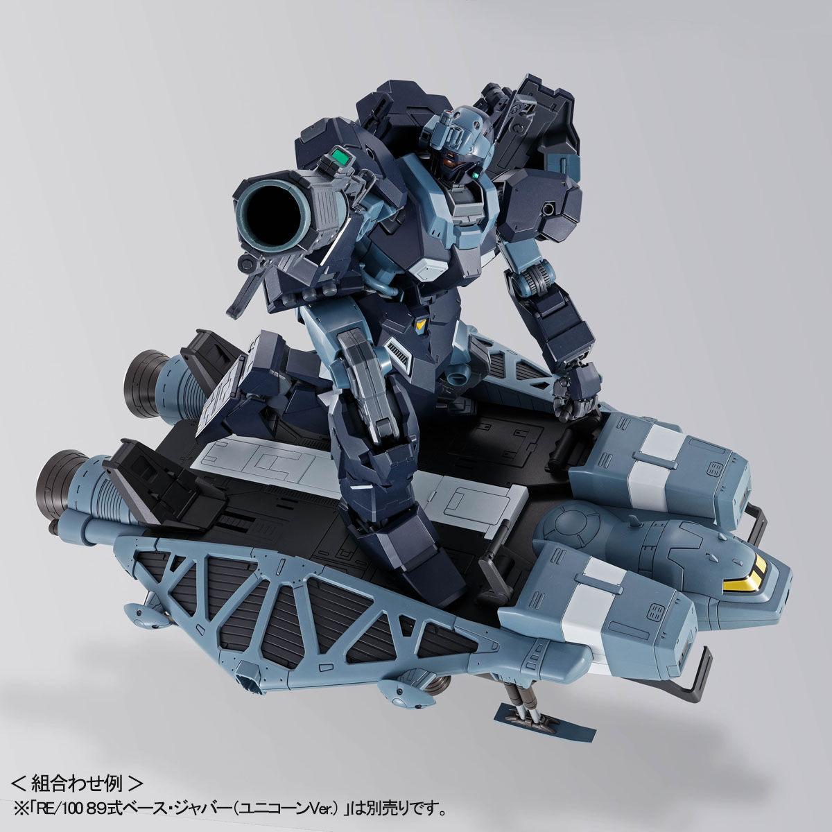 MG 1/100『ジェスタ(シェザール隊仕様 B&C班装備)』ガンダムNT プラモデル-007