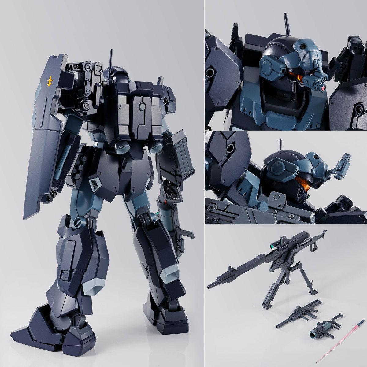 MG 1/100『ジェスタ(シェザール隊仕様 B&C班装備)』ガンダムNT プラモデル-009