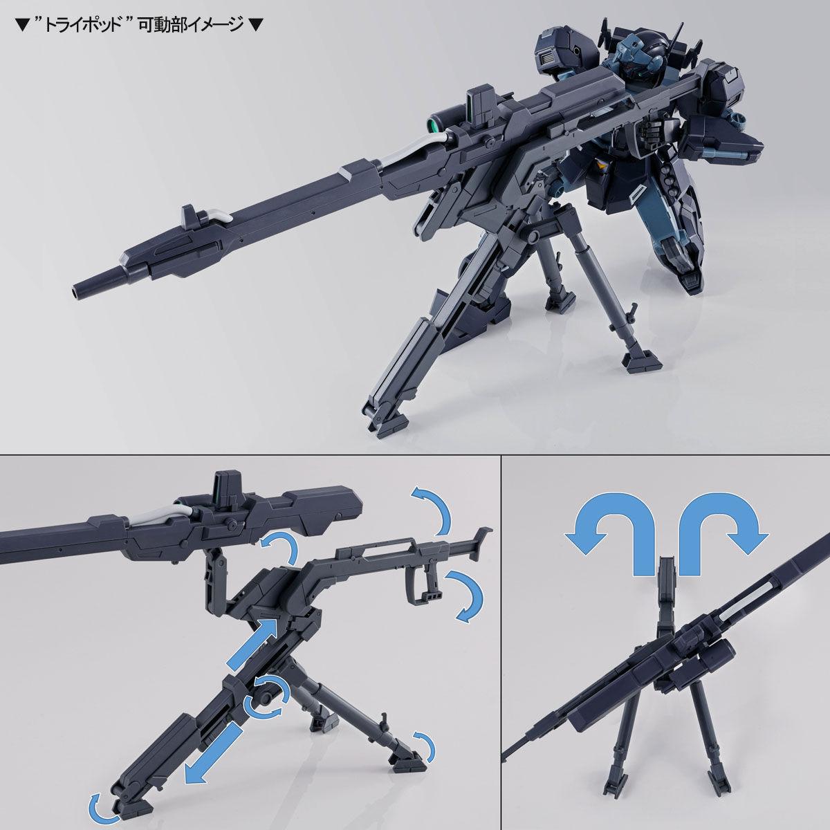 MG 1/100『ジェスタ(シェザール隊仕様 B&C班装備)』ガンダムNT プラモデル-010