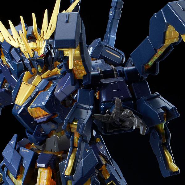 RG 1/144『拡張ユニット アームド・アーマーVN/BS』ガンダムUC プラモデル