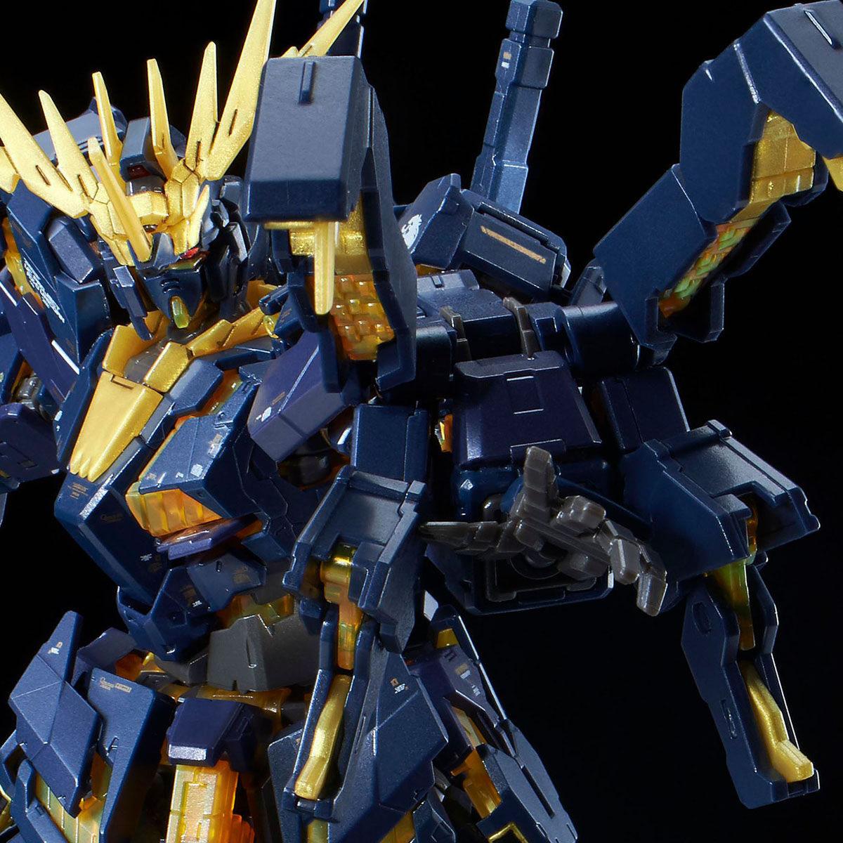 RG 1/144『拡張ユニット アームド・アーマーVN/BS』ガンダムUC プラモデル-001