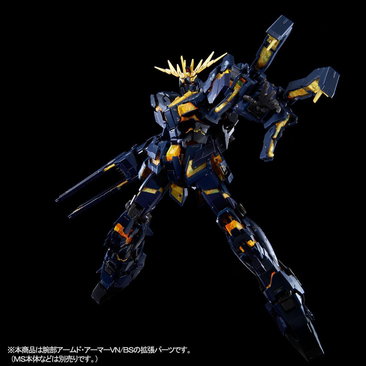 RG 1/144『拡張ユニット アームド・アーマーVN/BS』ガンダムUC プラモデル-004