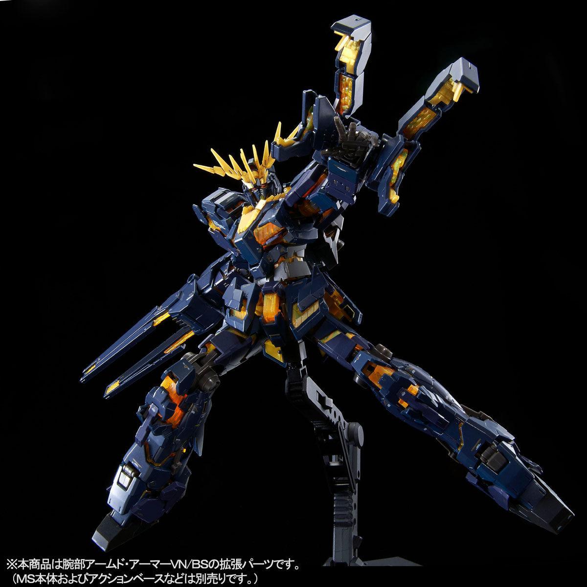 RG 1/144『拡張ユニット アームド・アーマーVN/BS』ガンダムUC プラモデル-006