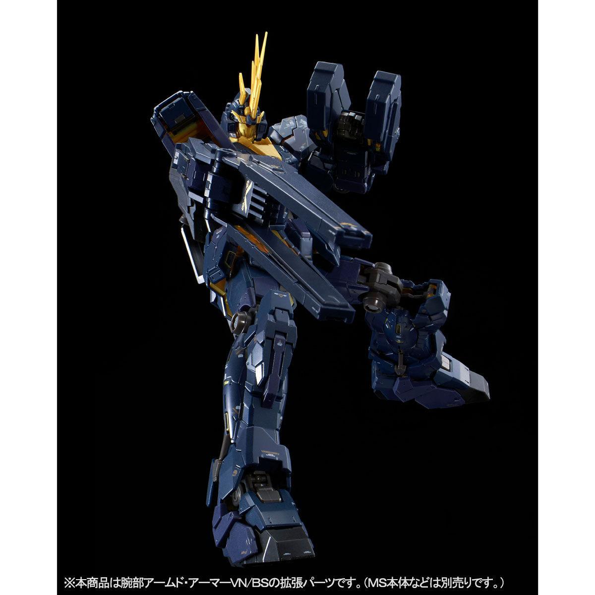 RG 1/144『拡張ユニット アームド・アーマーVN/BS』ガンダムUC プラモデル-008