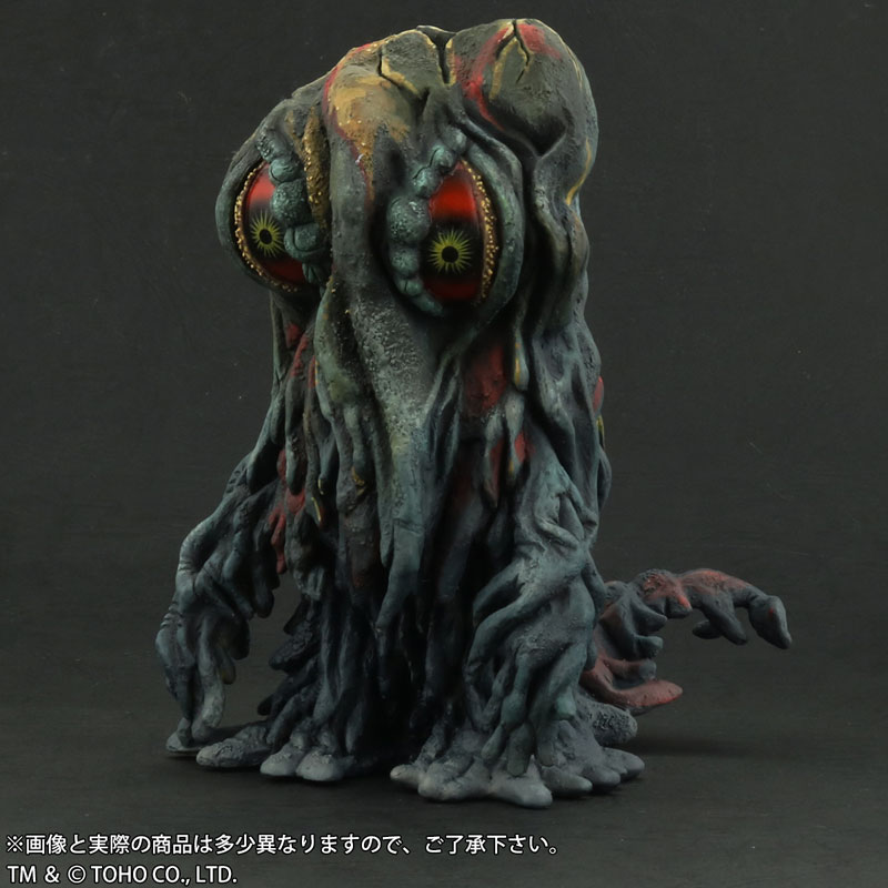 デフォリアル『ヘドラ』ゴジラ対ヘドラ 完成品フィギュア-002